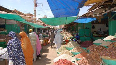 السوق اسواق الخرطوم سوق